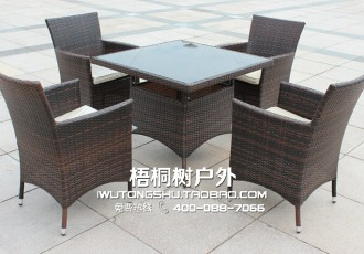 南京户外组合家具 户外庭院桌椅休闲伞藤制桌椅香蕉伞