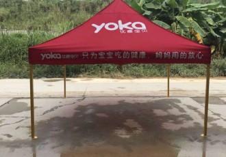 南京广告帐篷折叠帐篷伸缩棚厂家直销