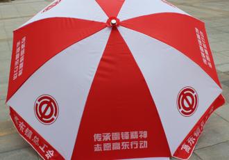 南京太阳伞定制 广告伞 宣传伞 礼品伞厂家直销