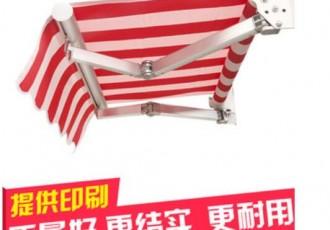 南京伸缩雨蓬定制 南京伸缩雨蓬多少钱一个平方