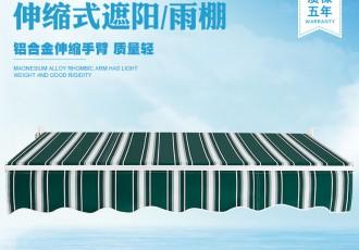 南京伸缩雨蓬厂家 雨棚原理 雨棚安装说明