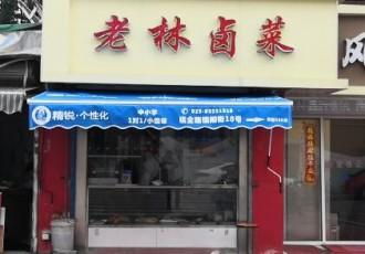 南京精锐教育雨蓬伸缩遮阳棚手摇雨蓬南京雨蓬厂家直销