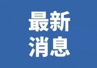 南京雨蓬制作厂家最新消息