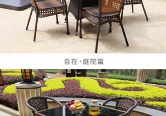 南京编藤家具厂 户外休闲家具 庭院桌椅销售