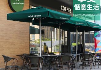 南京环亚凯瑟琳酒吧-外摆太阳伞户外沙发桌椅